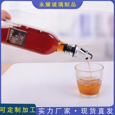 橄榄油瓶定制