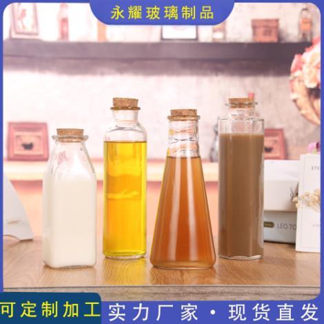 泡茶瓶厂家