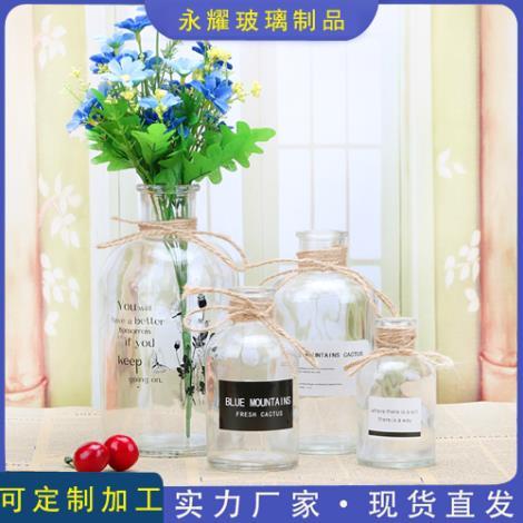 试剂花瓶厂家