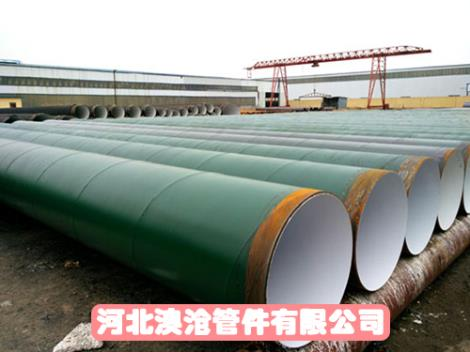 IPN8710无毒防腐螺旋钢管