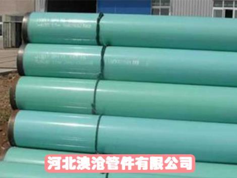 单层环氧粉末防腐钢管