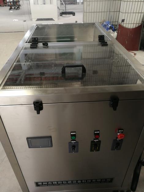 全自动塑料瓶理瓶机械
