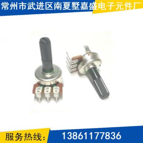 上海旋转电位器