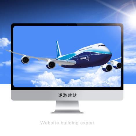企业品牌官网建设_至尊版