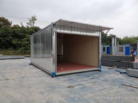 南京集装箱