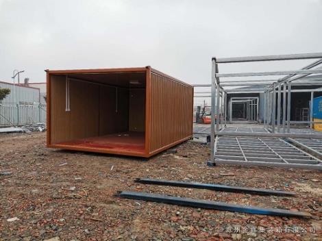 打包集装箱建造