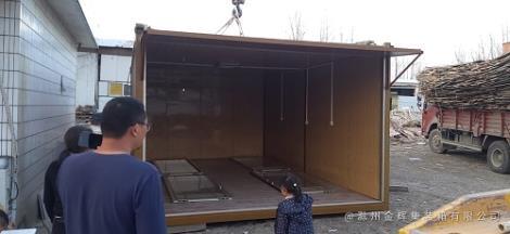 集装箱建设