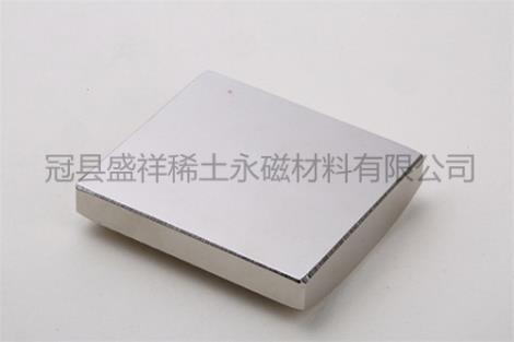 稀土永磁大功率永磁电机磁钢厂家