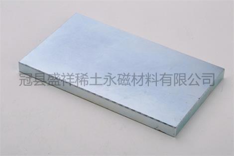 稀土永磁大功率永磁电机磁钢供应商