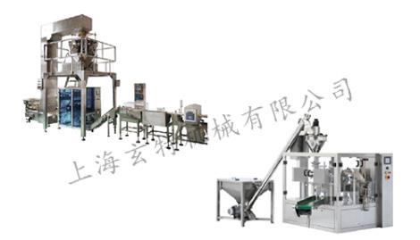全自動粉末產品定量給袋包裝設備廠家