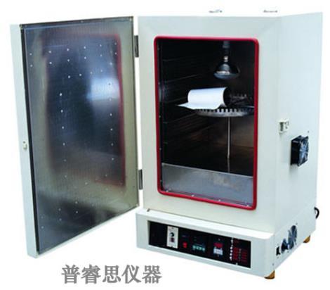PT-2030耐黃變試驗機
