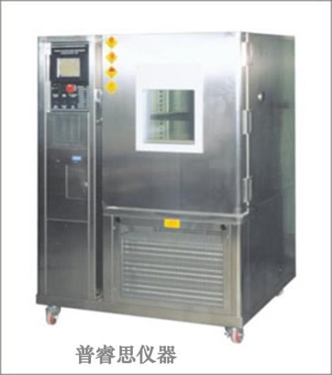 PT-2091 可程序恒溫恒濕試驗機