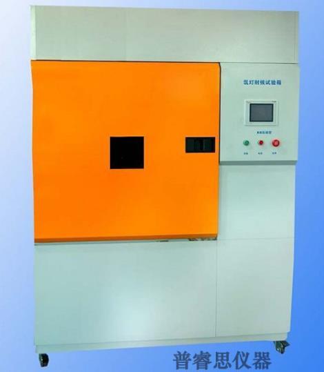 氙燈耐候試驗箱