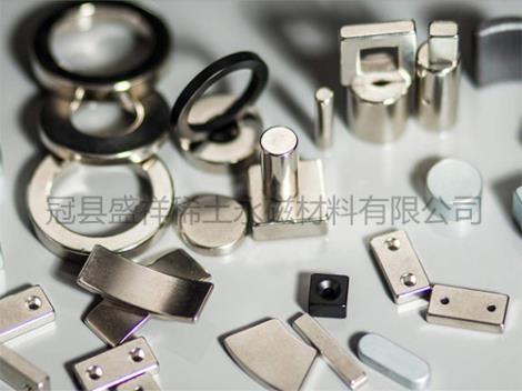 磁性材料出售