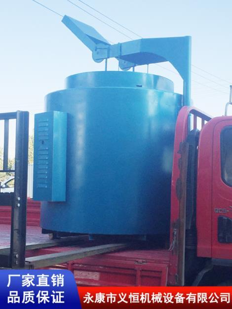 大型化铝炉