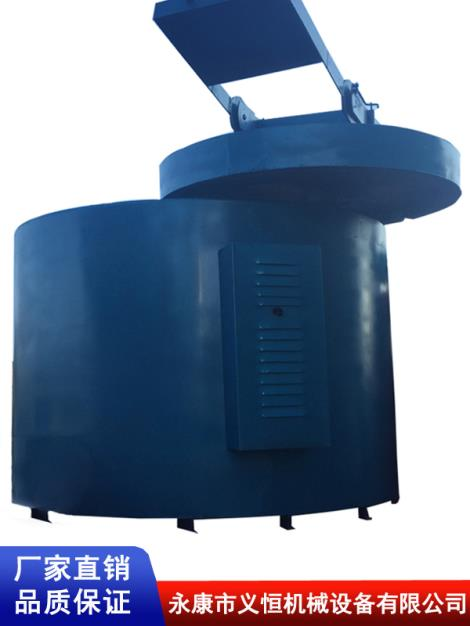 永康大型化铝炉