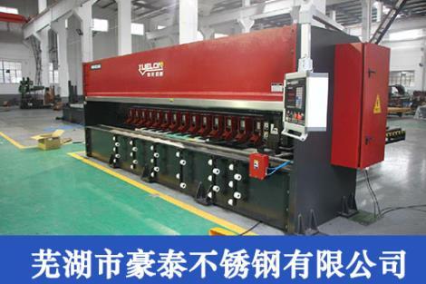 南京加工刨槽机