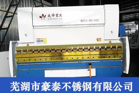 南京加工折弯机