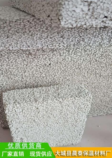 热固复合聚苯乙烯板