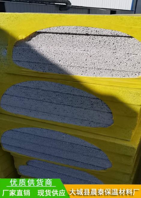 水泥基改性保温板