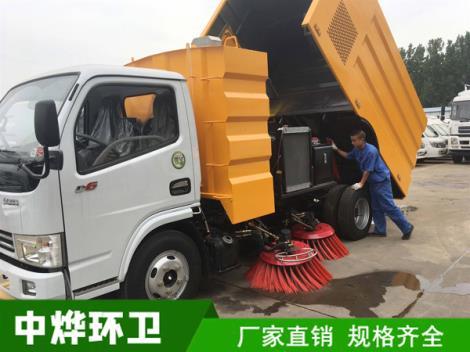 阜陽電動掃路車
