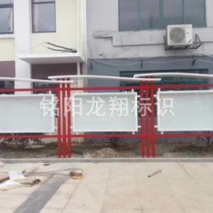學校標識標牌