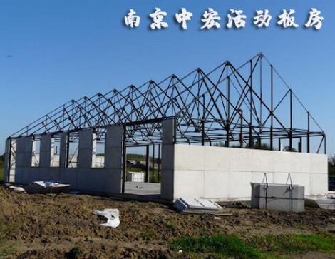 大小型钢结构