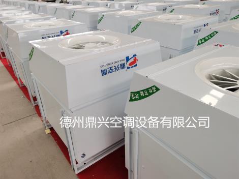 高大空间采暖机组的特点及优势