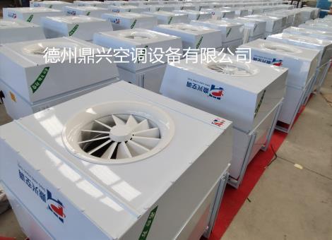 高大空间暖风机组特点
