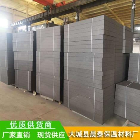 渗透石墨聚苯板供货商