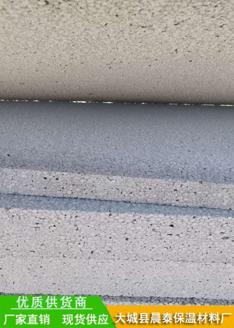水泥基改性保温板供货商
