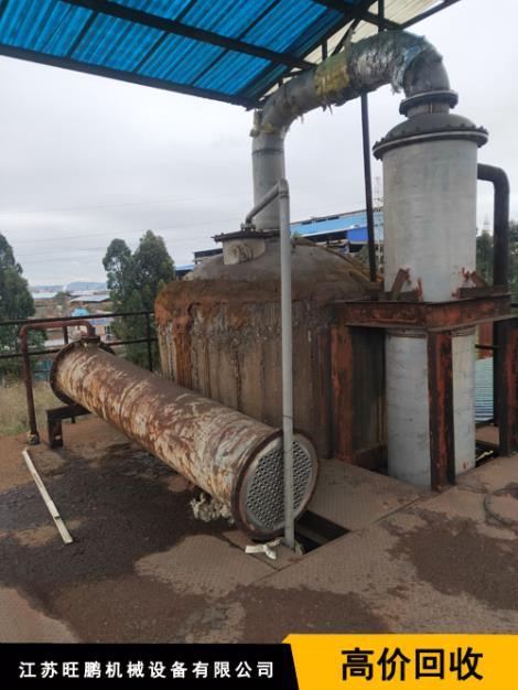 回收冷凝器