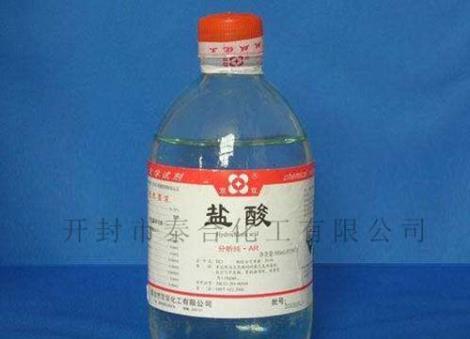 鹽酸生產商