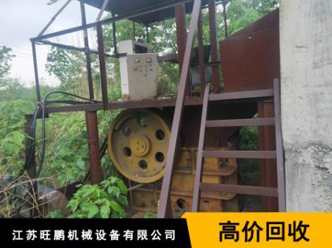 回收礦山機械設備