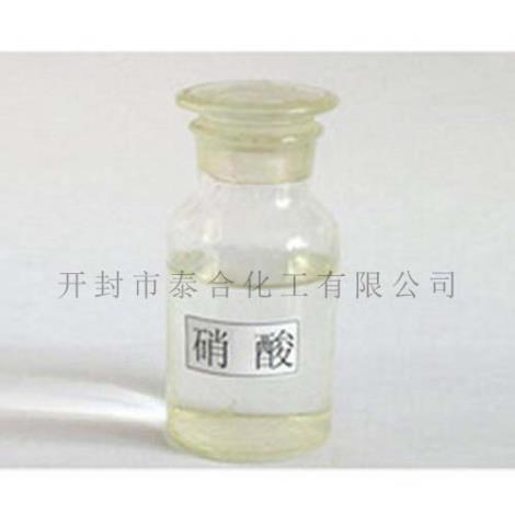 硝酸生產商