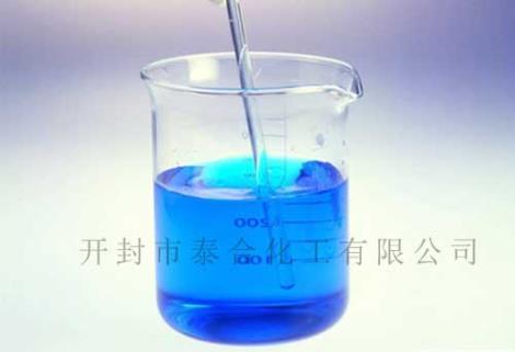 甲醇供应商