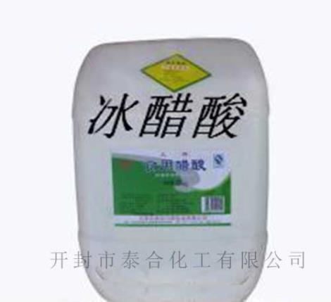冰醋酸生產商
