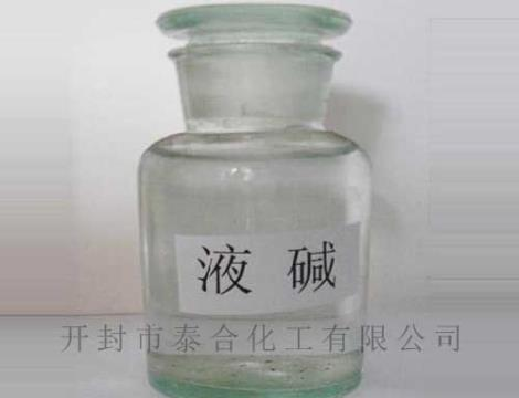 液碱生产商