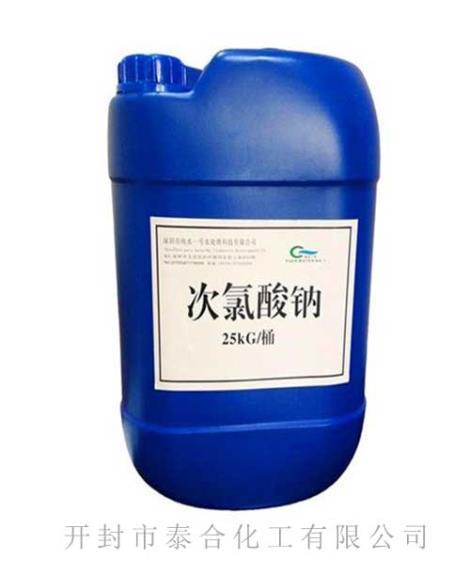 次氯酸钠价格