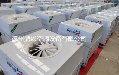 新疆高大空间水暖机组生产