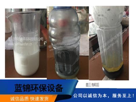 有机废气液膜吸收净化剂