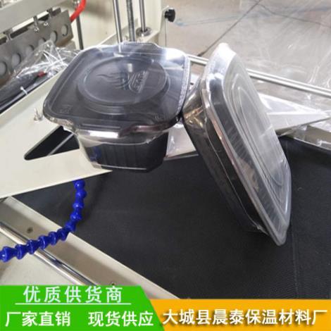 方便面包装机