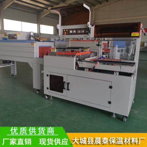 生产线配套包装机