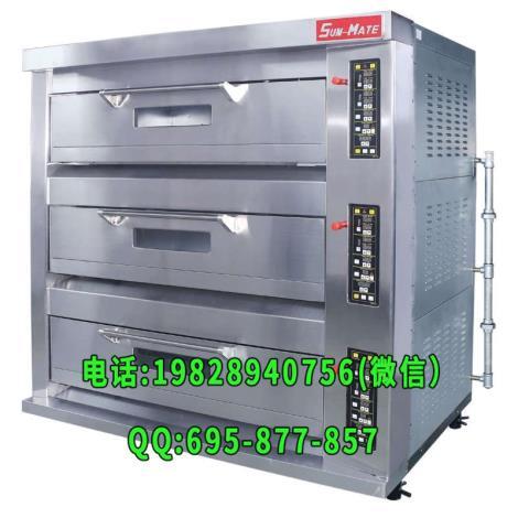 成都三麥燃氣雙層烤箱