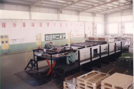 冷热轧机减速箱供货商