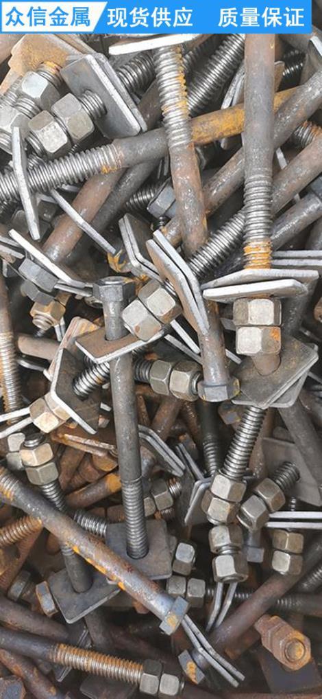 花籃式工字鋼懸挑架