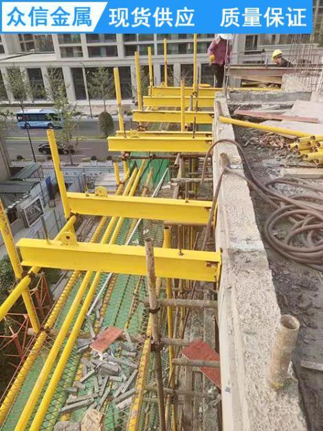 花籃式工字鋼懸挑架加工廠家