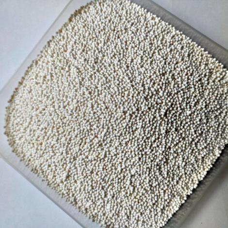供应1-2毫米规格活性氧化铝小球