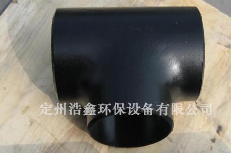 碳钢三通厂家