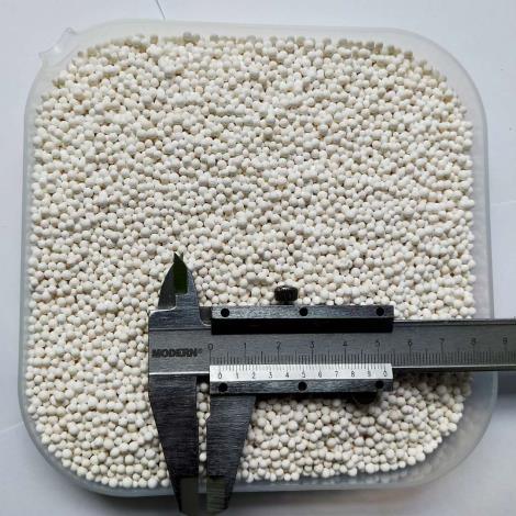供1-3毫米规格活性氧化铝小球